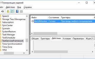 Как исправить клавиатура ноутбука не работает в Windows 10