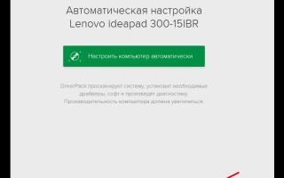 Решение проблемы с запуском игры Mafia III на Windows 10