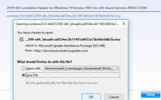 Для всех версий Windows 10 выпущены накопительные пакеты обновлений