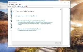 How to Install USB 3.0 Drivers on Windows 10