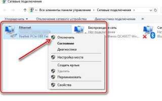 Инструкция, как отключить программе доступ в интернет на Windows 10 брандмауэром