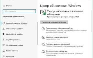 Где скачать официальную версию Windows 10?