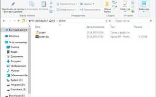 Как получить качественный звук в Windows 10 с Dolby Advanced Audio