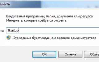 Windows 10 Language Packs Offline Downloads