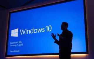 10 настроек Windows 10 для нового ноутбука