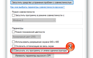 Как исправить ошибку «The Application was Unable to Start Correctly (0xc000007b)» в Windows 10