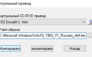 Как открыть файл с расширением bin на компьютере?