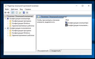 Способы отключить экран приветствия Windows 10