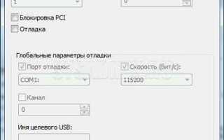 Windows 10 — управляем параметрами загрузки системы