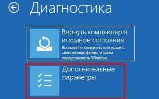 Способы входа в Windows 10