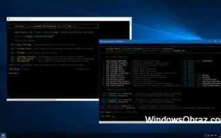 Windows 10 Игровая сборка скачать торрент