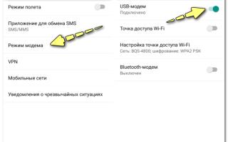 Как обновить драйвер сетевой карты на Windows 10
