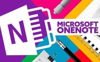 Лучшие бесплатные приложения для создания заметок в Windows 10