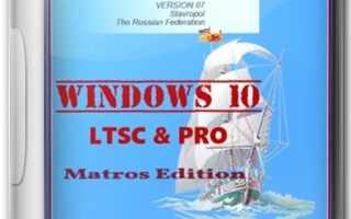 Программы и игры для компьютера