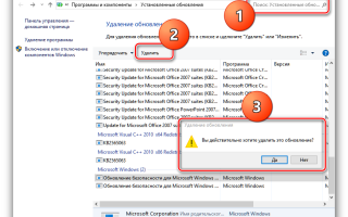 Ошибка с кодом0xc000012f: почему появляется и как её исправить