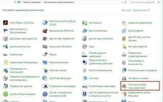 Невозможно открыть используя встроенную учетную запись администратора в Windows 10