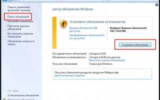 Как перейти с Windows 7 на Windows 10