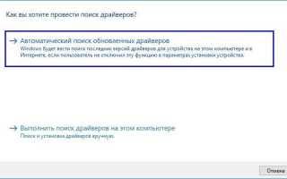 Стерео микшер не доступен: как включить в Windows 10
