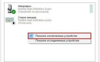 Как функционирует программа для записи голоса в Windows 10
