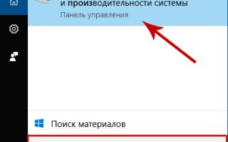 Kernel data in page error: способы устранения и пошаговые рекомендации