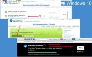 Microsoft Office Word  (2019) 16.0.11001.20074  — Скачать бесплатно