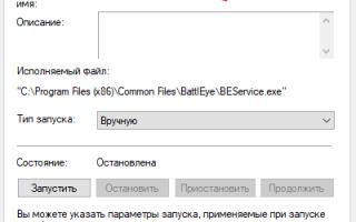 Как отредактировать удалённый реестр?