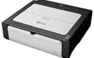 Драйвер принтера Ricoh Aficio SP 100 v.1.09 Windows Vista / 7 / 8 / 8.1 / 10