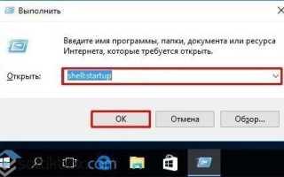 Как удалить виртуальный жесткий диск в Windows 10