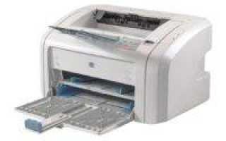 Скачать драйвер HP LaserJet 1022 бесплатно