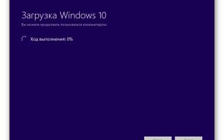 Переустанавливаем Windows 10 с сохранением лицензии