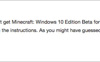 Minecraft Pocket Edition 1.10 Скачать