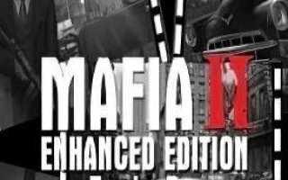 Скачать игру Mafia 2 [Новая Версия] на ПК (на Русском)