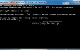 MSVCP100 DLL для Windows 10
