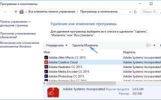 Учимся устанавливать и удалять программы в Windows 10 по новому