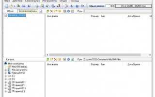 Как записать или просмотреть образ диска в формате NRG