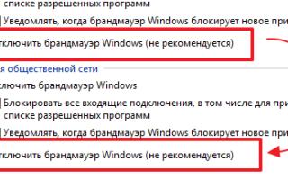 Что делать, если не работает «Панель задач» в Windows 10