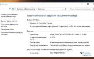 Новые редакции Windows 10
