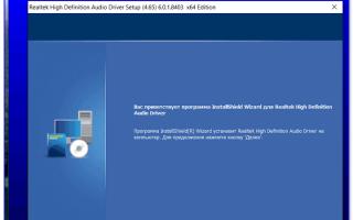 Настройка громкости на компьютере Windows 10