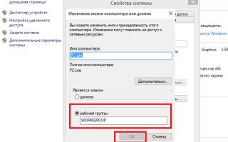 Как создать новое подключение к интернету на Windows 10