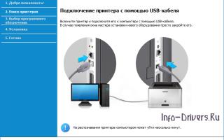 Драйвер принтера Samsung SCX-3400 v.3.13.12.02:36 Windows XP / Vista / 7 / 8 / 8.1 / 10 32-64 bits