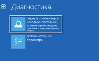 Исправление ошибки Inaccessible Boot Device при загрузке в Windows 10