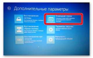 Как восстановить систему Windows 10 через интерфейс Windows 10?
