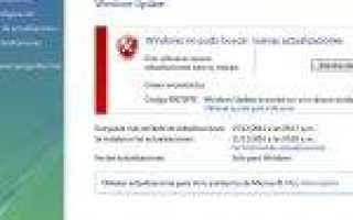 Предварительный поиск потенциальных ошибок в Windows 10