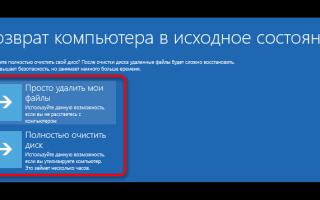 Перезапуск сервера печати (print spooler)