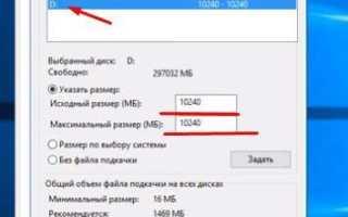 Настраиваем Windows 10 на максимальную производительность