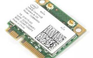 Загрузите по и драйверы для беспроводных технологий Intel® Wireless…