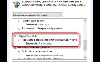 Как быстро открыть дополнительные параметры питания в Windows 10.