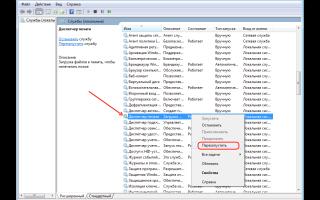 Как полностью удалить драйвер принтера в windows 7 /8/10/XP