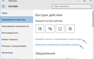 Как вернуть в Windows 10 регулятор громкости — инструкция от Averina.com