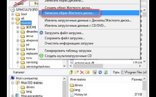 Способы скачать Windows 10 и создать установочный диск